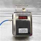 LBT-GCG1000在线粉尘浓度传感器