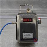 LBT-GCG1000型粉尘浓度传感器(升级款)
