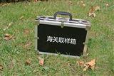 工具箱 型号:HL-ZJX  植物检验检疫箱