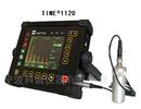 时代TIME1120超声波探伤仪