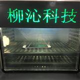 隔板式紫外线灯管老化箱