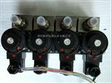 电磁给油器RBGL-4AC电磁阀