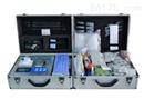 风途FT-ZY20植物营养诊断仪