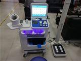 健康体检一体机HW-V6000智能健康