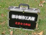 标本制作工具箱 型号:HL-ZZX 昆虫植物箱