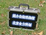 植物采集工具箱 植物取样箱  型号:HL-ZCX