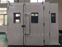 步入式温湿度试验箱/试验机/厂家直销