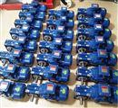 供应利政牌750W/RV050蜗轮减速电机