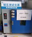 电热鼓风干燥试验箱北京供应高温老化测试仪