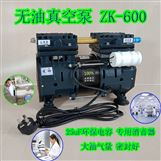 ZK-55实验室真空泵 真空干燥器IPC250-3