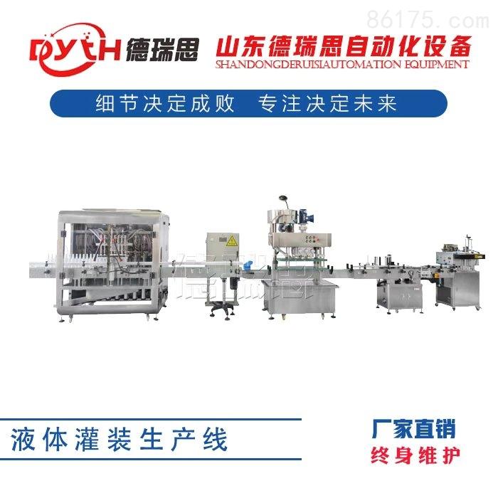 济南三马机械制造有限公司