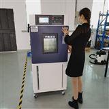 高低温湿热交变测试老化箱厂家 温湿度箱