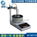 智能磁力(加热锅)搅拌器
