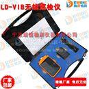 瑞德新款LD-VIB无线智能振动点巡检仪