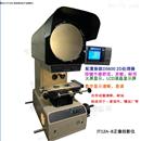 JT12A-B新天数字式投影仪