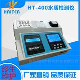 多参数水质分析仪 cod氨氮总磷总氮测定仪
