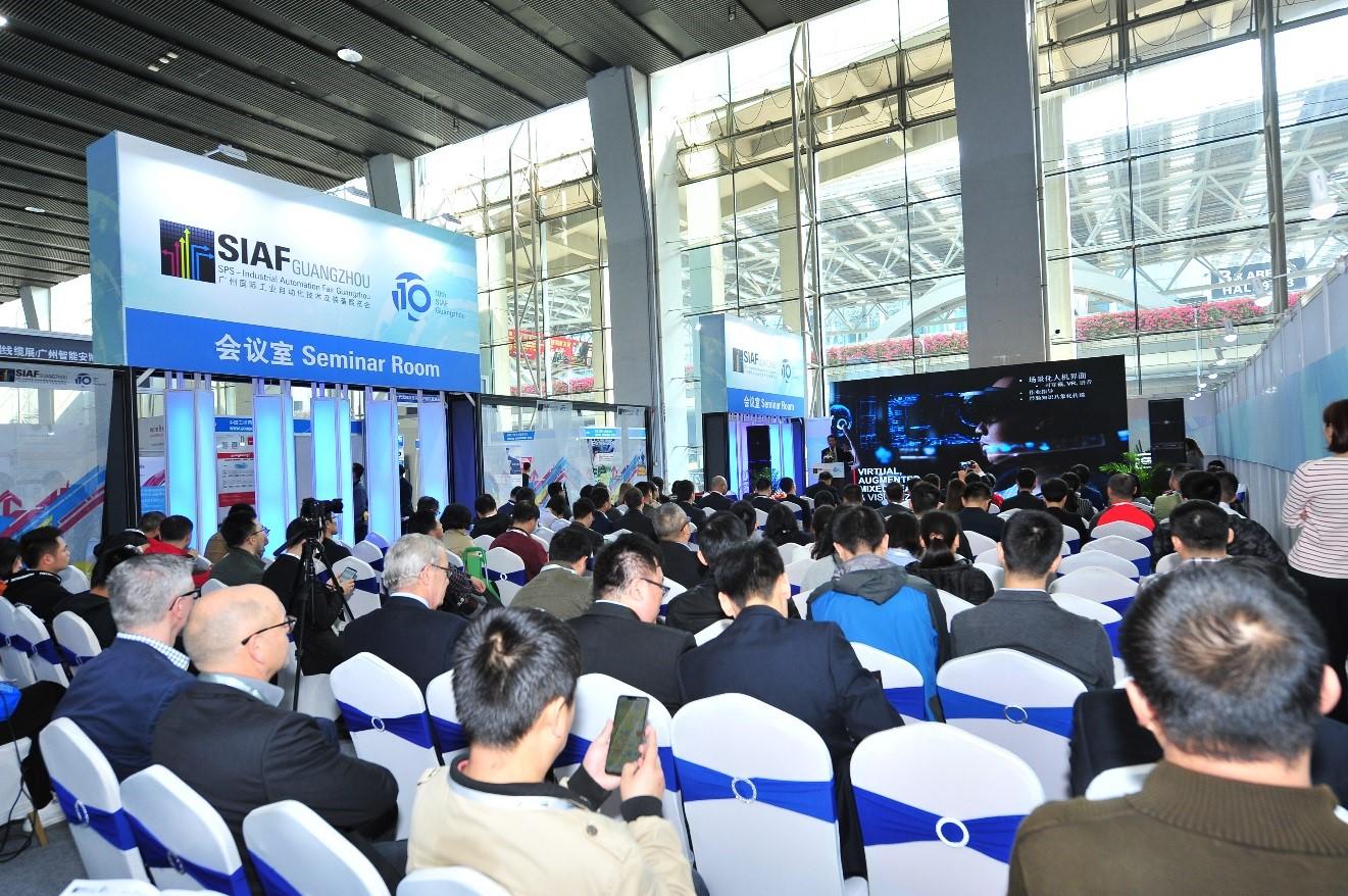 广州国际工业自动化及装备展览会新增工业互联网主题展区