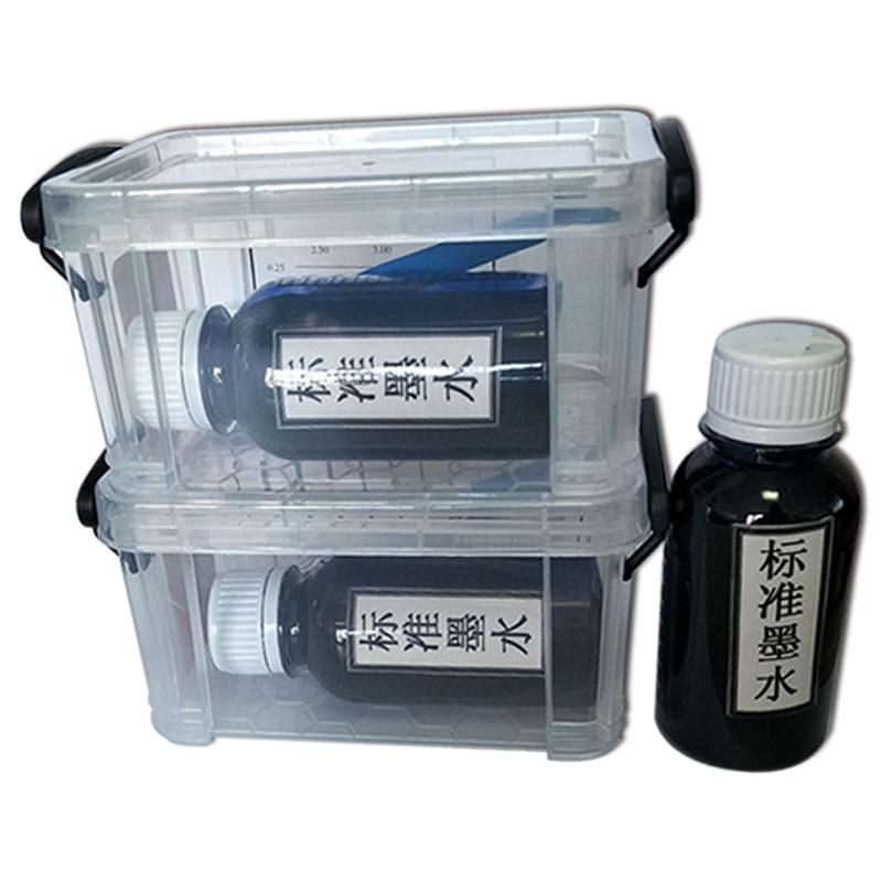 施胶度测定仪SJD-1
